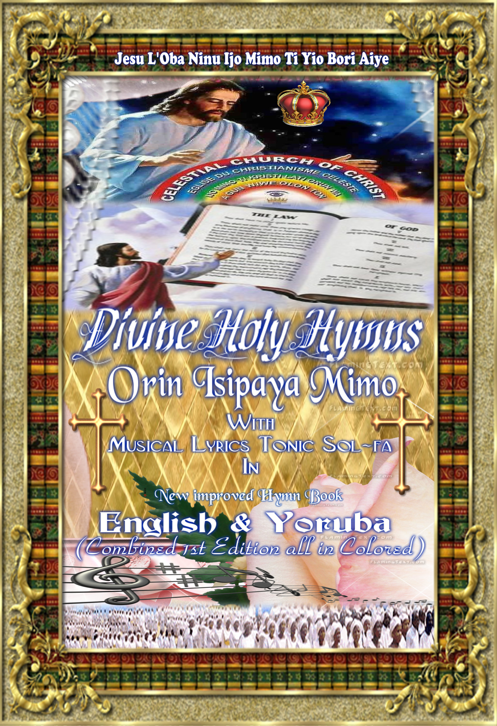 Celestial church of christ select the above front cover for highlights of this historical hymn book and compares with other hymn books in existence stopboris Images