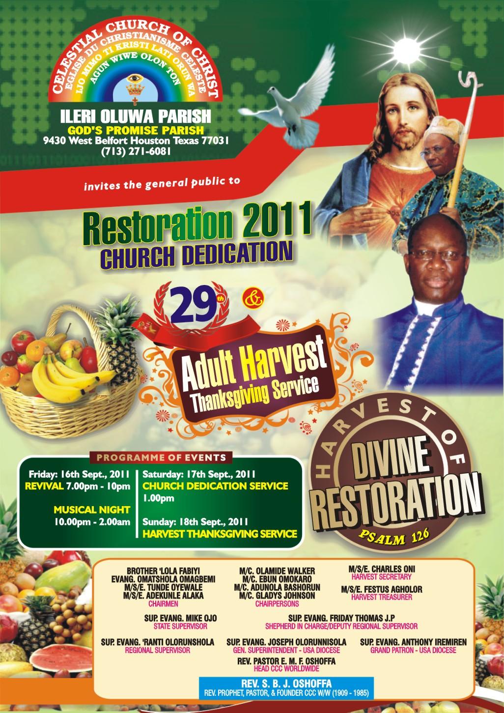 invitation ileri oluwa houston dedication harvest sep  search site